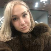 Косметологи в Оренбурге, Анастасия, 25 лет