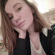 Репетитор ораторского мастерства в Саратове, Мария, 22 года