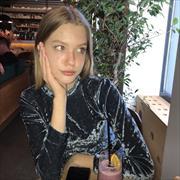 Няни в Владивостоке, Алина, 19 лет