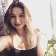 Педикюр, Виктория, 26 лет