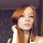 Услуга установки программ в Владивостоке, Татьяна, 21 год