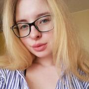 Услуги логопедов в Ярославле, Юлия, 23 года
