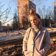 Личный тренер в Ижевске, Кристина, 20 лет