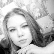 Юристы-экологи в Оренбурге, Екатериеа, 22 года