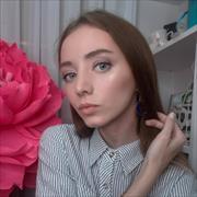 Обслуживание аквариумов в Челябинске, Дарья, 20 лет
