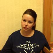 Стоимость услуг домработницы, Ольга, 35 лет