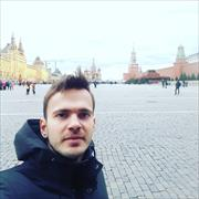 Доставка продуктов из магазина Зеленый Перекресток - Домодедовская, Илья, 29 лет
