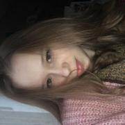 Услуги кейтеринга в Перми, Ксения, 19 лет
