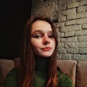 Сиделки в Ижевске, Ксения, 21 год