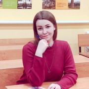 Подготовка к ЕГЭ в Набережных Челнах, Вероника, 25 лет
