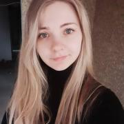 Заказать транскрибацию, Alena, 28 лет