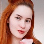 Заказать оформление зала в Хабаровске, Софья, 19 лет