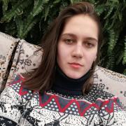 Химчистка в Новосибирске, Екатерина, 23 года