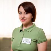 Уборка помещений в Барнауле, Юлия, 27 лет