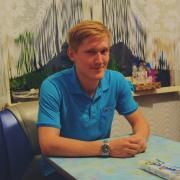 Личный тренер в Челябинске, Александр, 26 лет