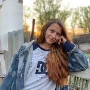 Уборка домов в Барнауле, Ольга, 23 года