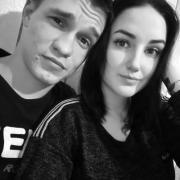 Няни в Саратове, Любовь, 22 года