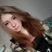 Уборка после пожара в Ижевске, Арина, 21 год