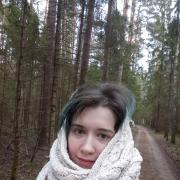 Фотографы на юбилей в Ярославле, Александра, 28 лет
