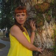 Защита прав потребителей кредитов в Челябинске, Анна, 41 год