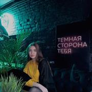 Ремонт гидроусилителей руля в Астрахани, Снежана, 19 лет