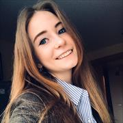 Юридическая консультация в Перми, Елизавета, 22 года
