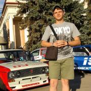 Услуги химчистки в Самаре, Игорь, 25 лет