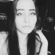 Красота и здоровье в Волгограде, Кристина, 21 год