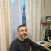 Доставка корма для собак - Красногвардейская, Леонид, 49 лет