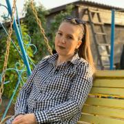 Подготовка к ЕГЭ в Астрахани, Анастасия, 35 лет