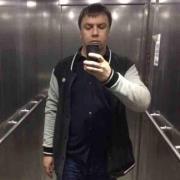 Сколько стоит переустановка Windows в Томске, Кирилл, 36 лет