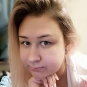Юристы-экологи в Ижевске, Вероника, 26 лет
