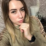 Регистрация организации в Астрахани, Алина, 27 лет