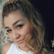 Шугаринг в Уфе, Кристина, 29 лет