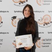 Детские психологи, Наталья, 29 лет