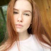 Эпиляция в Томске, Александра, 20 лет