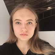 Обучение этикету в Нижнем Новгороде, Анастасия, 23 года