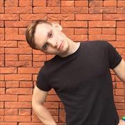 Доставка документов в Воронеже, Сергей, 23 года