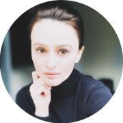 Надежда Гершельман, г. Москва