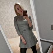 Услуги глажки в Ярославле, Виктория, 24 года