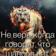 Генеральная уборка в Хабаровске, Евгений, 36 лет