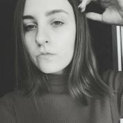 Груминг в Челябинске, Полина, 19 лет