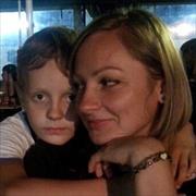 Няни с высшим образованием, Наталья, 44 года