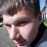 Уборка коттеджей и загордных домов в Барнауле, Данил, 24 года