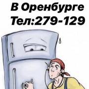 Ремонт встроенных холодильников в Оренбурге, Олег, 43 года