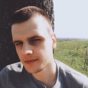 Доставка из магазина Leroy Merlin - Трикотажная, Александр, 26 лет