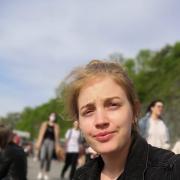 Парикмахеры в Владивостоке, Надежда, 25 лет