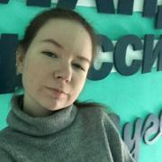 Нотариусы в Воронеже, Екатерина, 26 лет