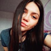 SPA-процедуры в Томске, Наталья, 26 лет