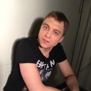 Доставка картошка фри на дом - Москва-Товарная, Олег, 31 год
